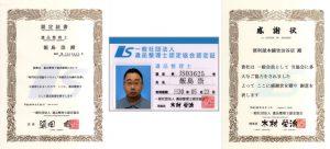 ihin_card_kansya