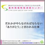 partner_csc-mind