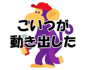 高度に訓練された猿#YouTubeDOWN